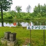 無印良品津南キャンプ場_エサ釣り用池