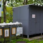 滝谷森林公園_ゴミステーション