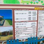和島オートキャンプ場_価格表